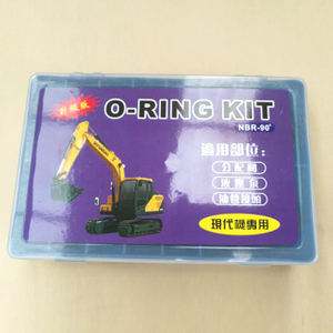 Rubber o ring kits for heavy duty in HYUNDAI