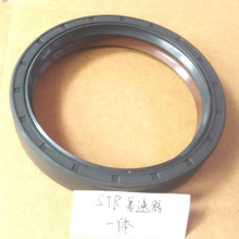 Steyr Differential Oil Seal 95.25114.320