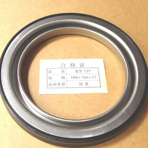 Oil Seal Size of Fuhua 13T Trailer 108-153-17mm